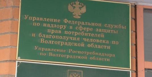 Заболеваемость ОРВИ игриппом вВолгоградской области сохраняется нанеэпидемическом уровне