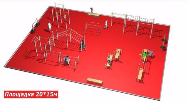 ВВолгограде клету 2017 года откроется спортивная площадка для колясочников