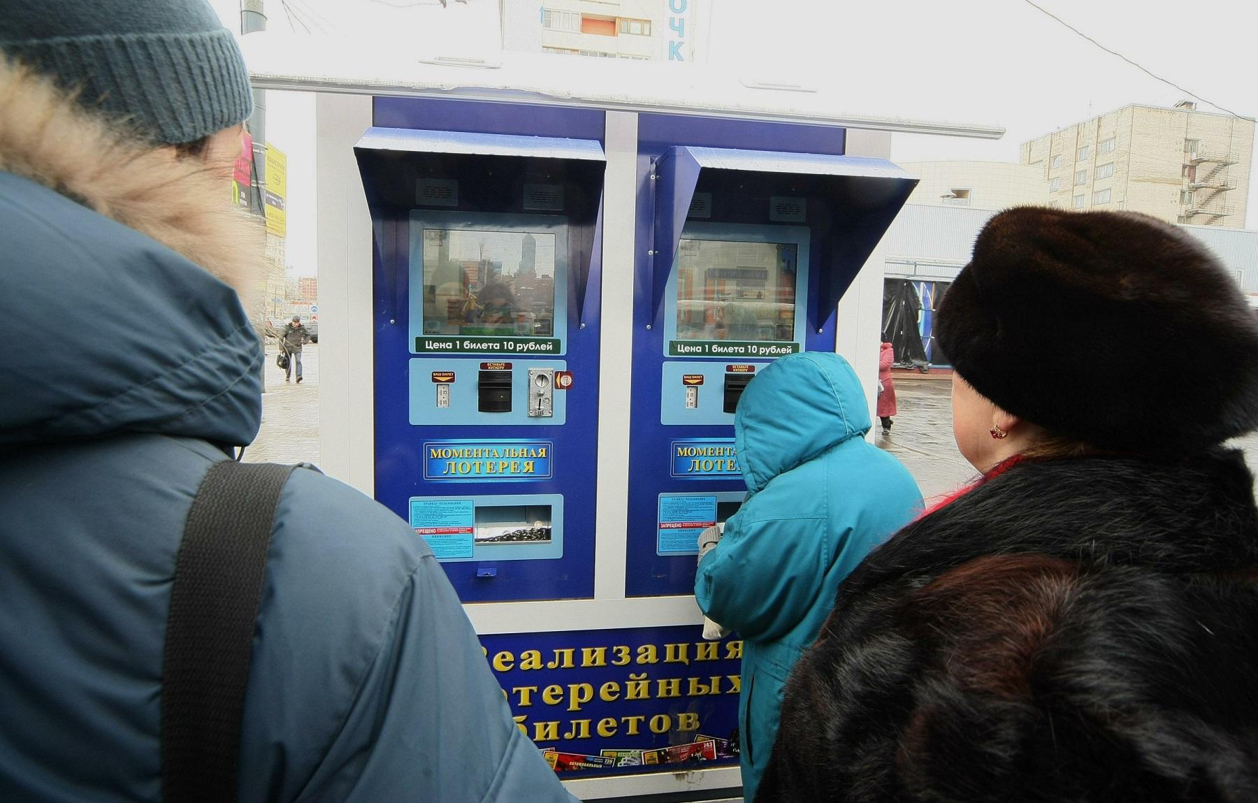 Игровой автомат twin spin на redpingwin играть