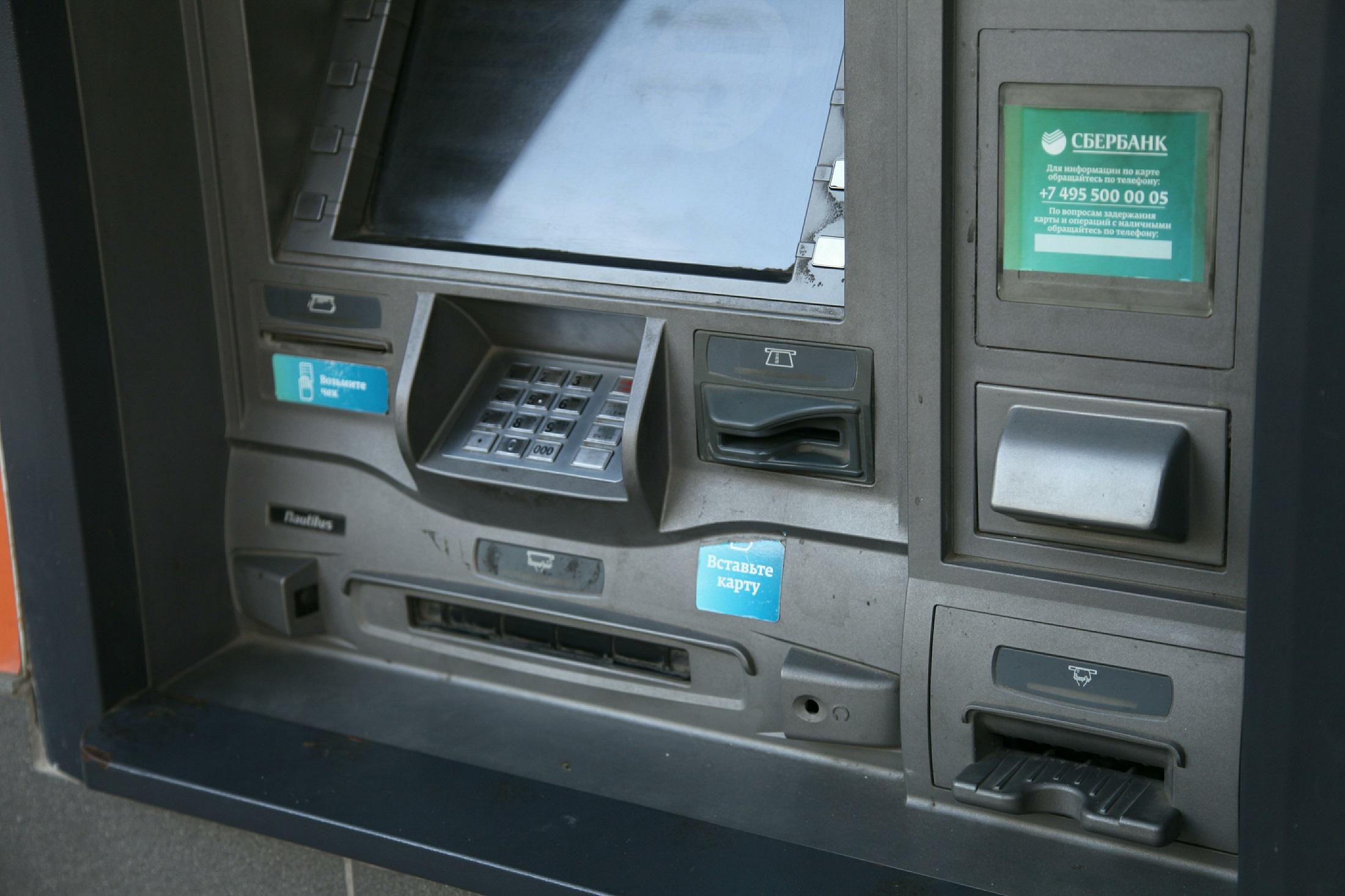 Гражданин Волгоградской области расстрелял банкомат