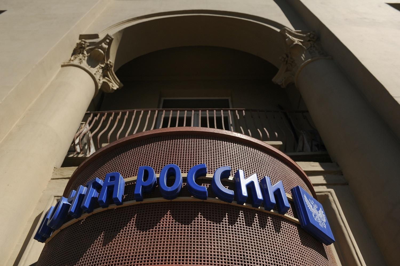 Призывники будут проходить службу в«Почте России»