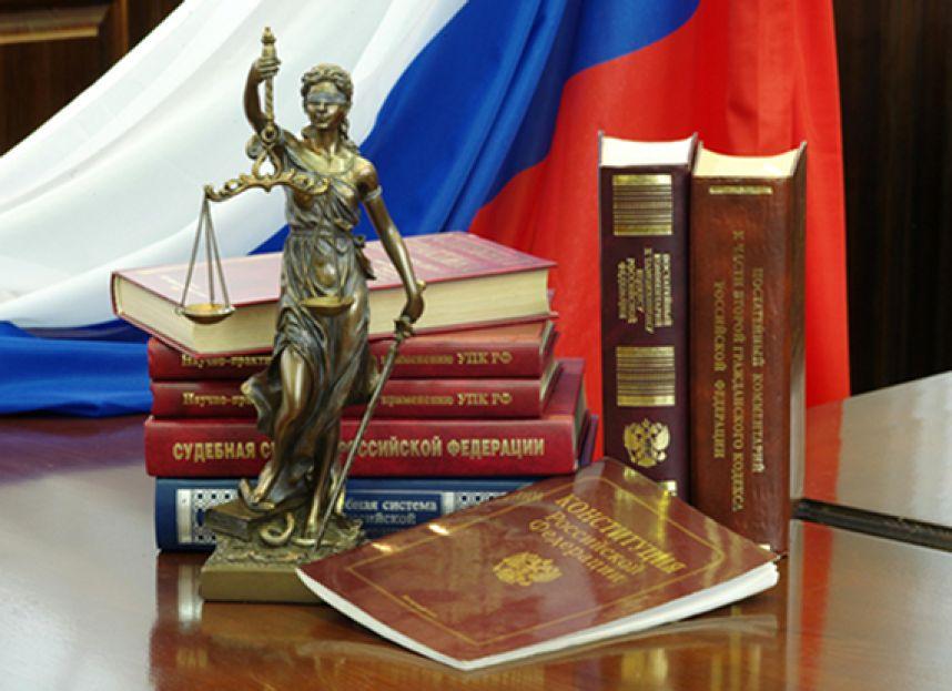 В российской столице мошенники похищали деньги ввиде сбыта золота