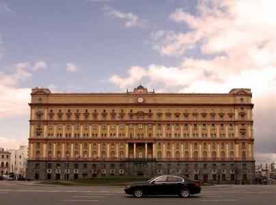 ВКремле отказались комментировать слухи оминистерстве госбезопасности