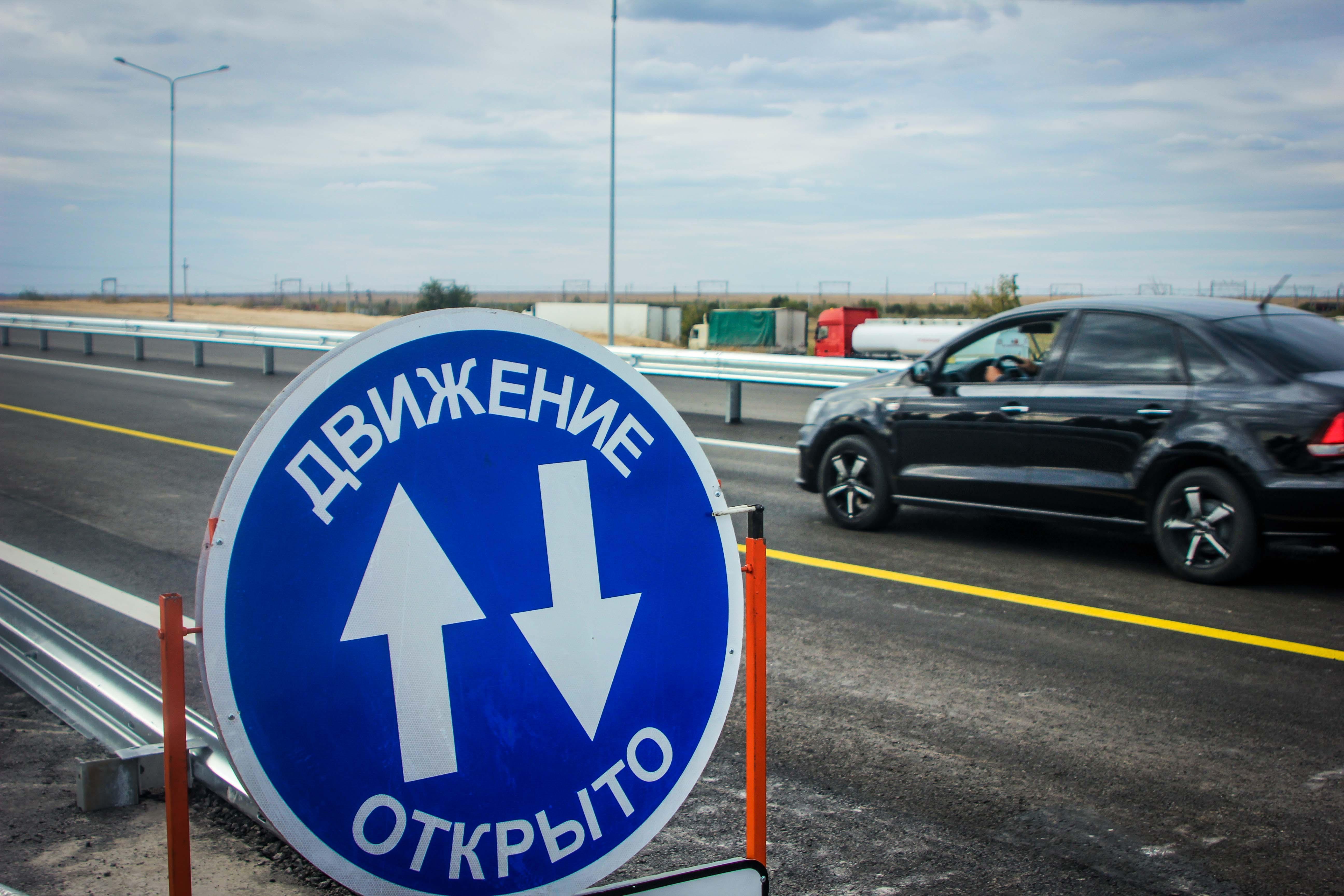 Натерритории Волгоградской области открыли движение поГорьковскому путепроводу наростовской автодороги