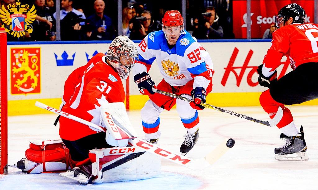 Сборная Российской Федерации проиграла канадцам вполуфинале Кубка мира ипокинула турнир