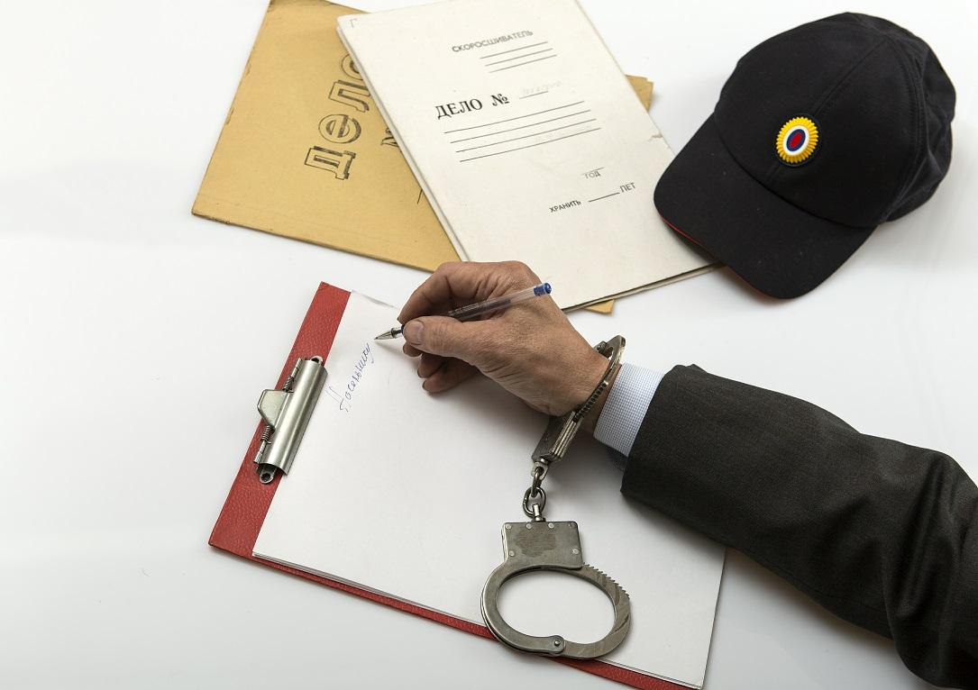 23-летний волгоградец подделал полис ОСАГО для получения страховки