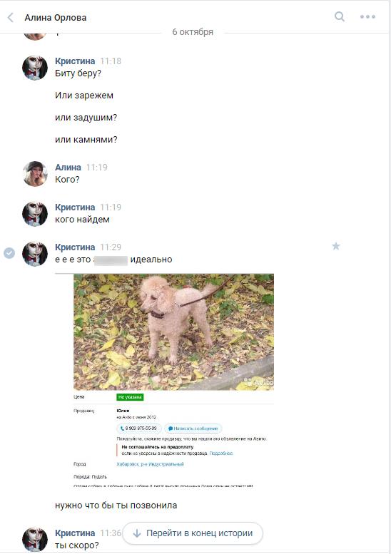foto-i-video-devushek-iz-habarovska-zhenshini-tryasutsya-ot-udovolstviya