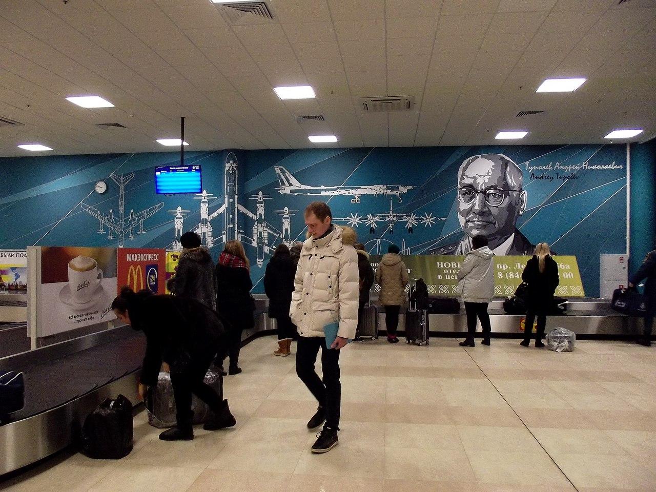 Туман вВолгограде вновь стал первопричиной задержки рейса из столицы