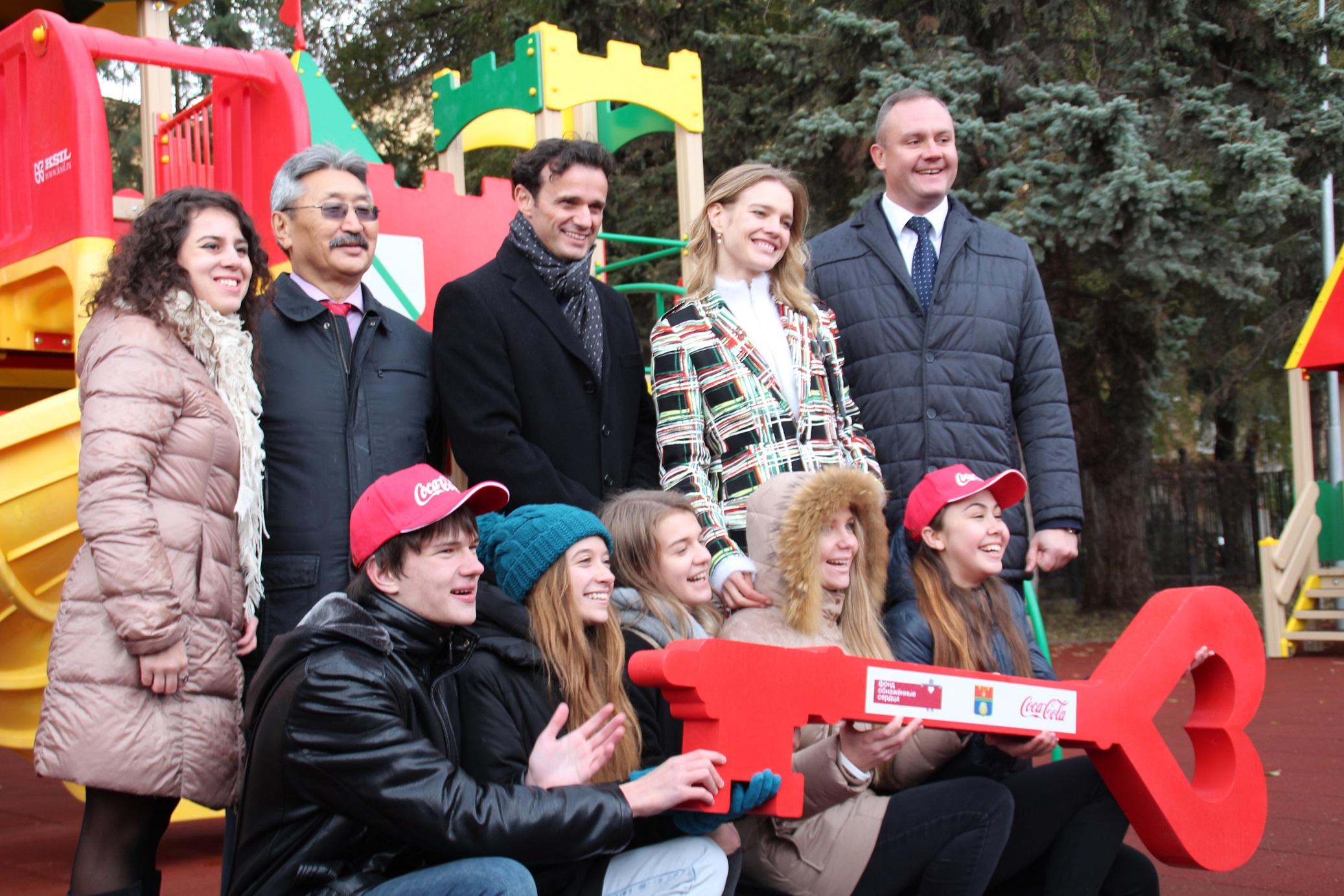 Наталия Водянова открыла вВолгограде 1-ый инклюзивный парк для детей