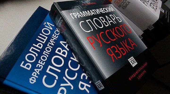 Здравствуйте, яваше кофе: новые нормы русского языка вступили всилу