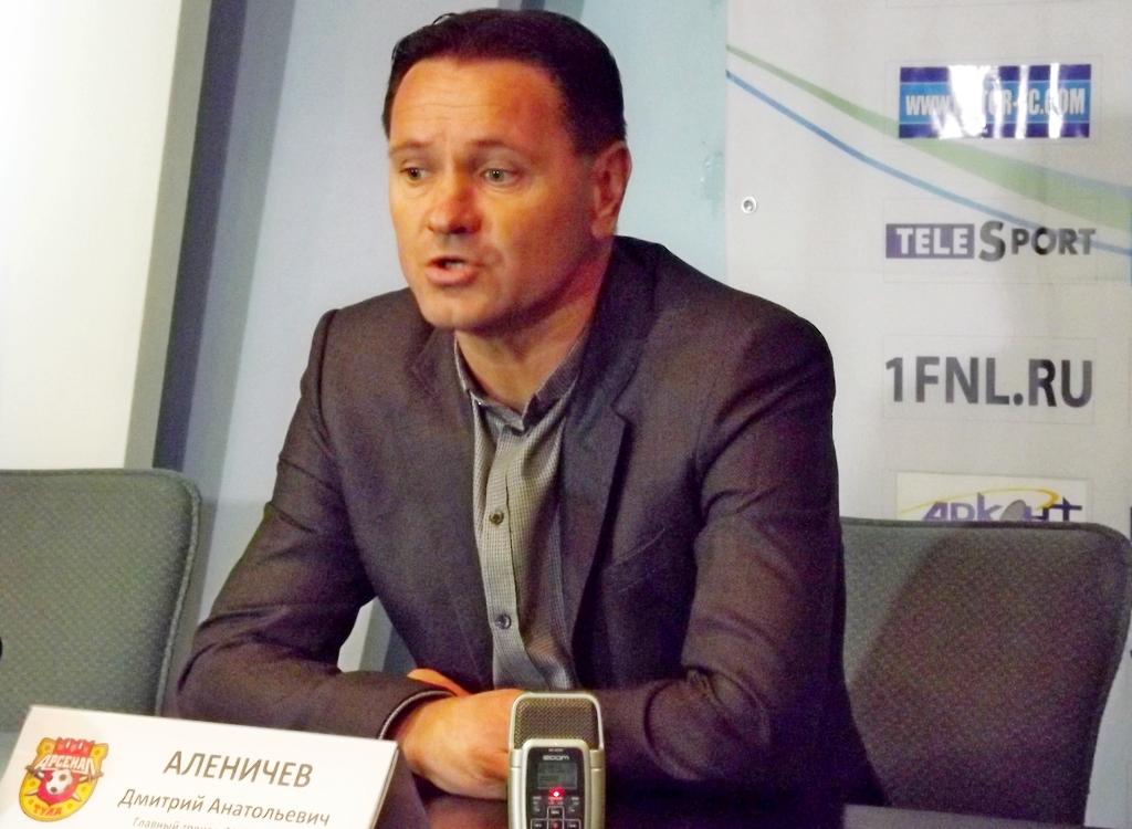 главный тренер кудо город волгоград: