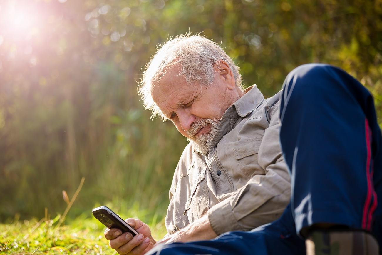 УПенсионного фонда появилось мобильное приложение