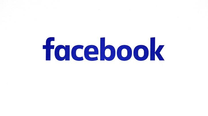 Фейсбук в последующем 2018 может закончить работу натерритории РФ