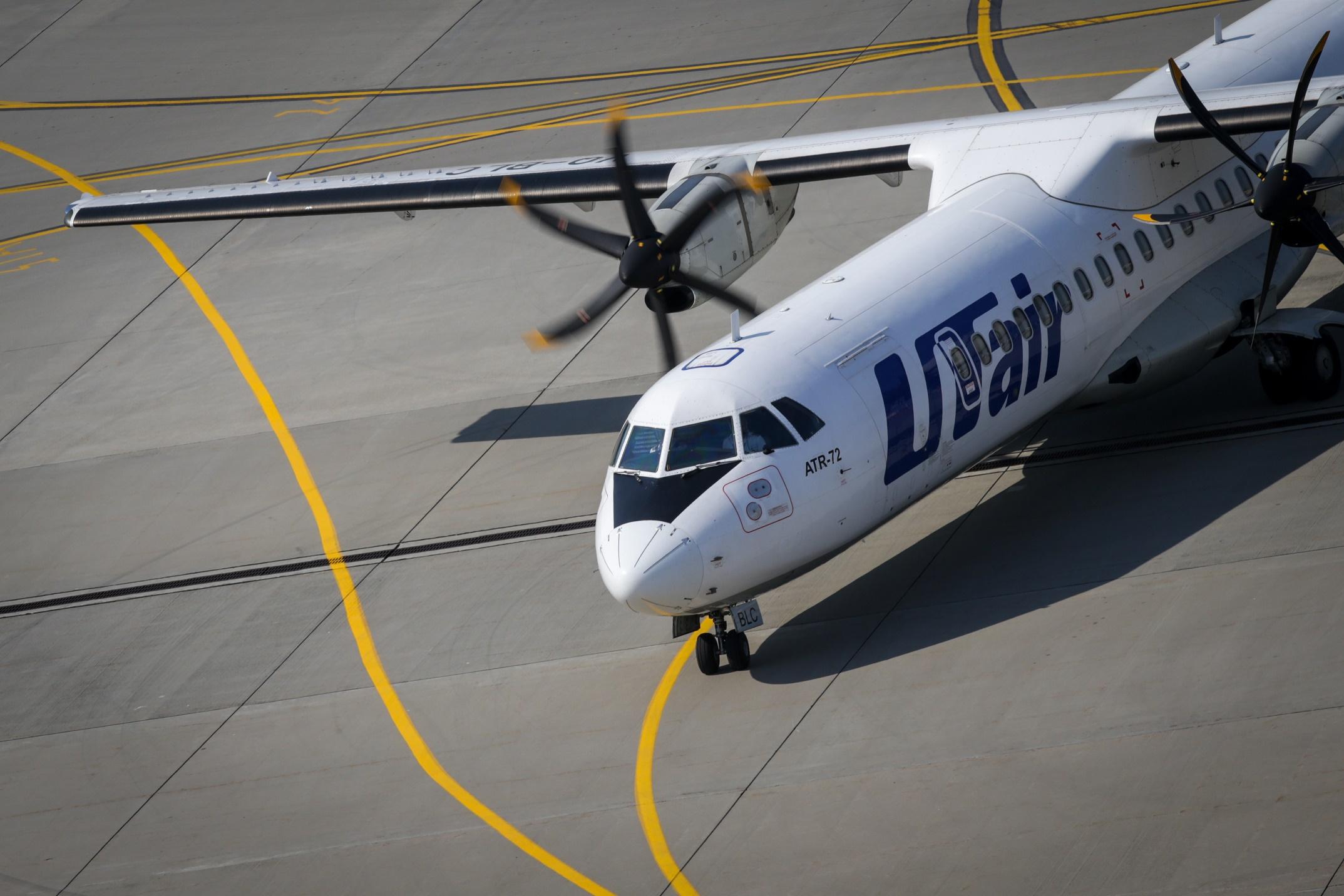 С1мая изВолгограда вСамару будут летать прямые рейсы