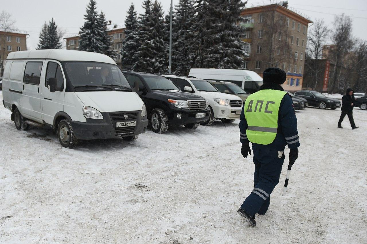 Штатную численность МВД сократят засчёт служащих государственной автоинспекции