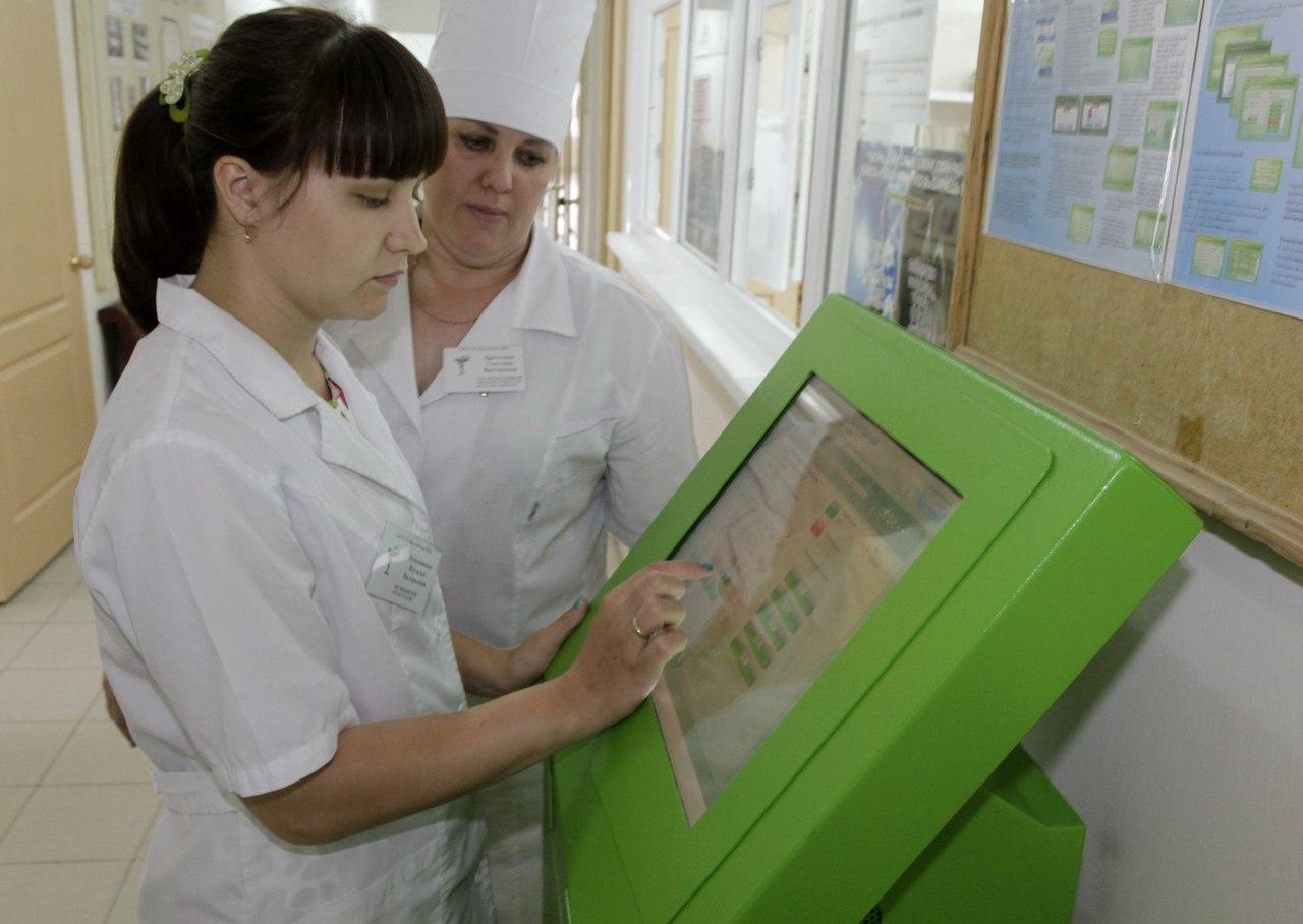 В Российской Федерации начнут выдавать медсправки изаключения вэлектронном виде