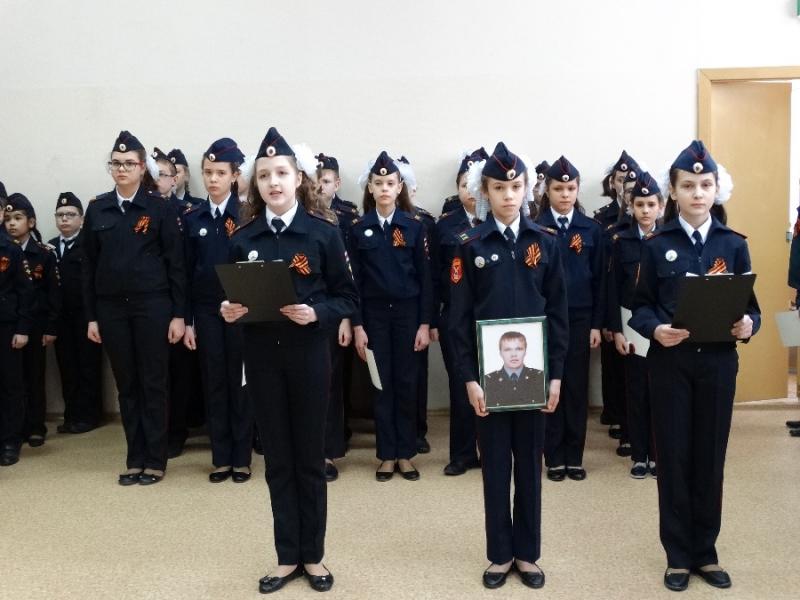 ВВолгограде полицейскому классу присвоили имя Дмитрия Маковкина