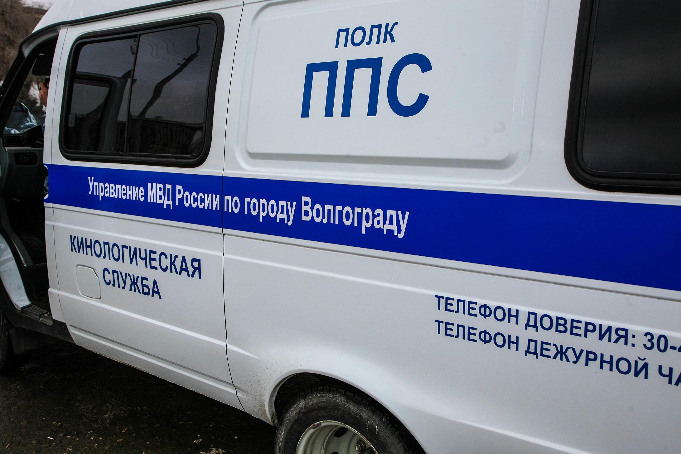 Из-за стрельбы наюге Волгограда объявлен план «Перехват»— ГУМВД
