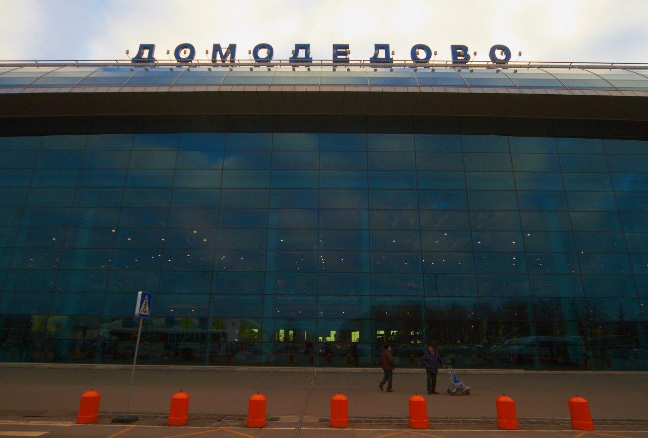 Домодедово задержало семь самолетов «ВИМ-Авиа» из-за долга вполмиллиарда руб.