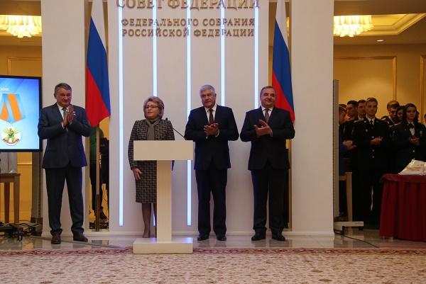 Владимир Колокольцев принял участие вцеремонии награждения молодых героев