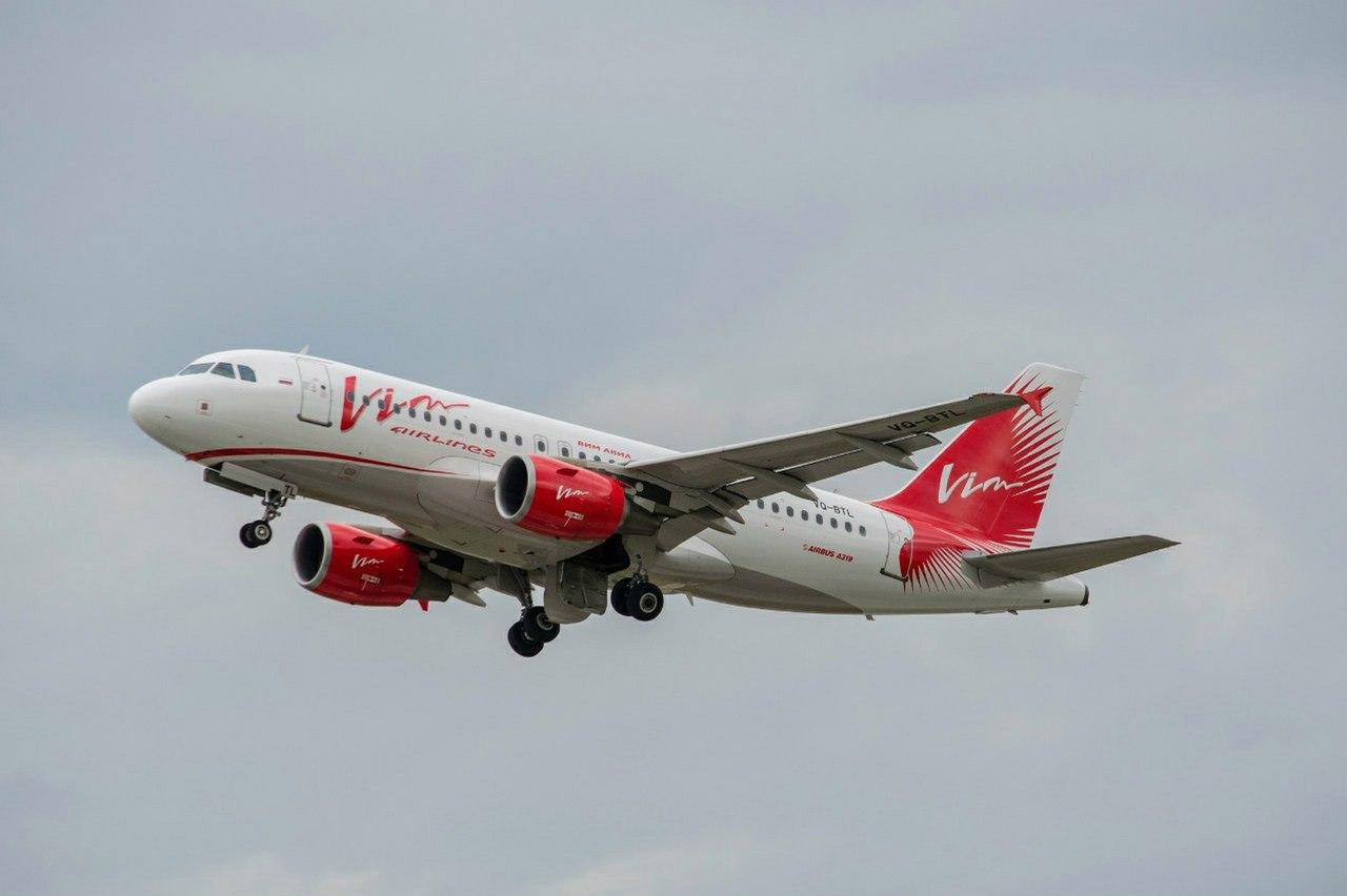 Всех пассажиров ВИМ-Авиа планируется вернуть в Россию до 7 октября