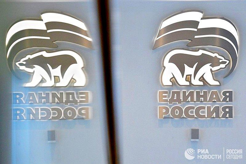 «Единая Россия» выберет руководителя фракции ивице-спикера Государственной думы