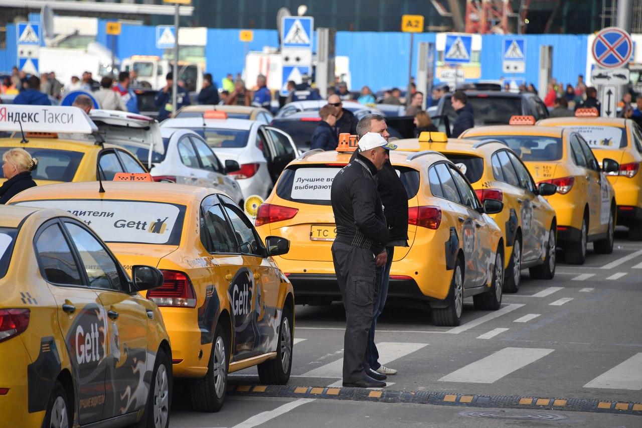 Желтая карточка для Gett Taxi
