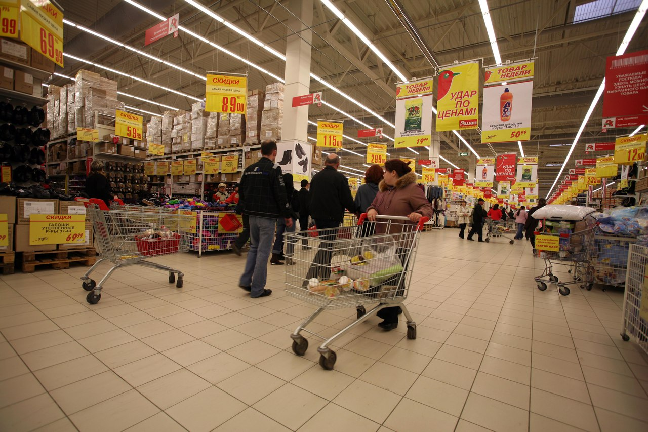 Бесплатные пакеты пропадут изгипермаркетов «Ашан» в РФ с15ноября