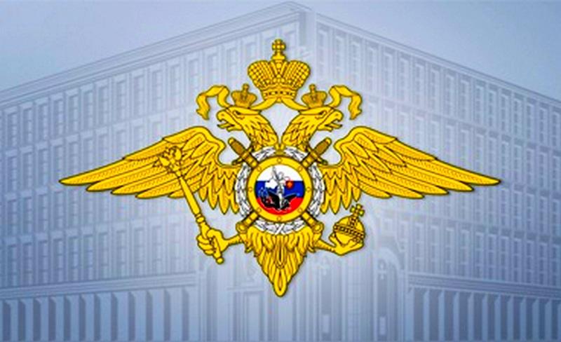 Полицейские задержали продавца наркотиков натрассе Иркутск-Ангарск