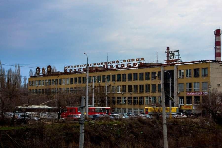 завод красный октябрь волгоград банкротство