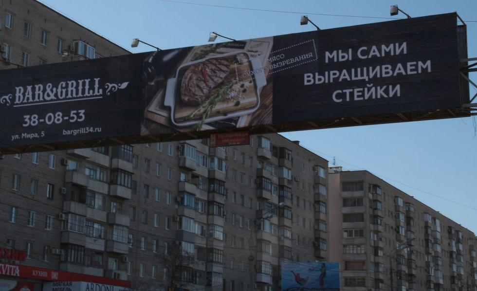 Волгоградскую поликлинику «Ассоль» обвинили внепристойной рекламе имплантов