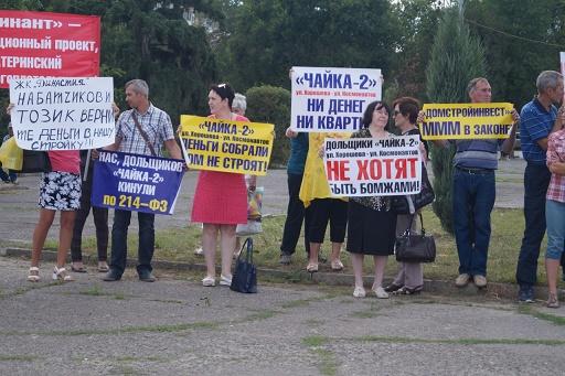 В Российской Федерации предлагают оплачивать дольщикам компенсации при банкротстве застройщиков