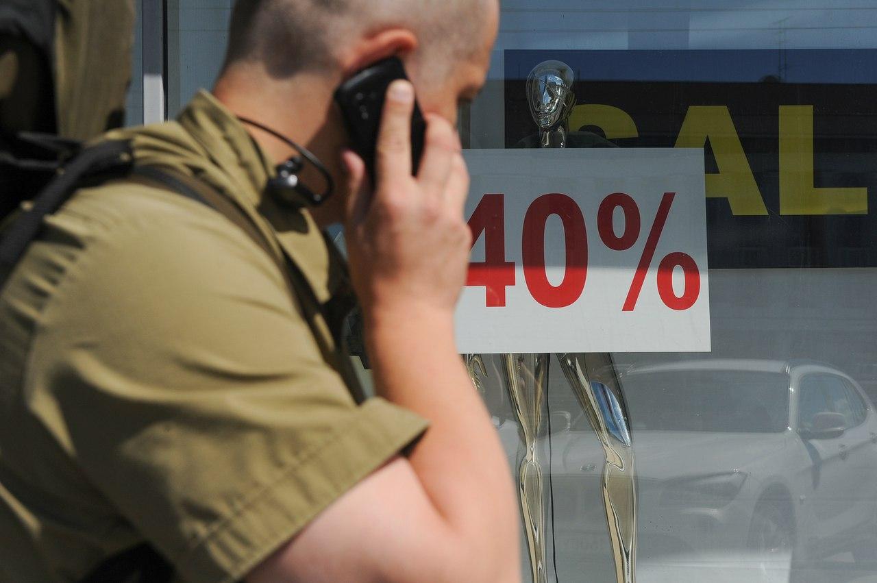 В Государственную думу Российской Федерации внесли законодательный проект против незаконной продажи SIM-карт