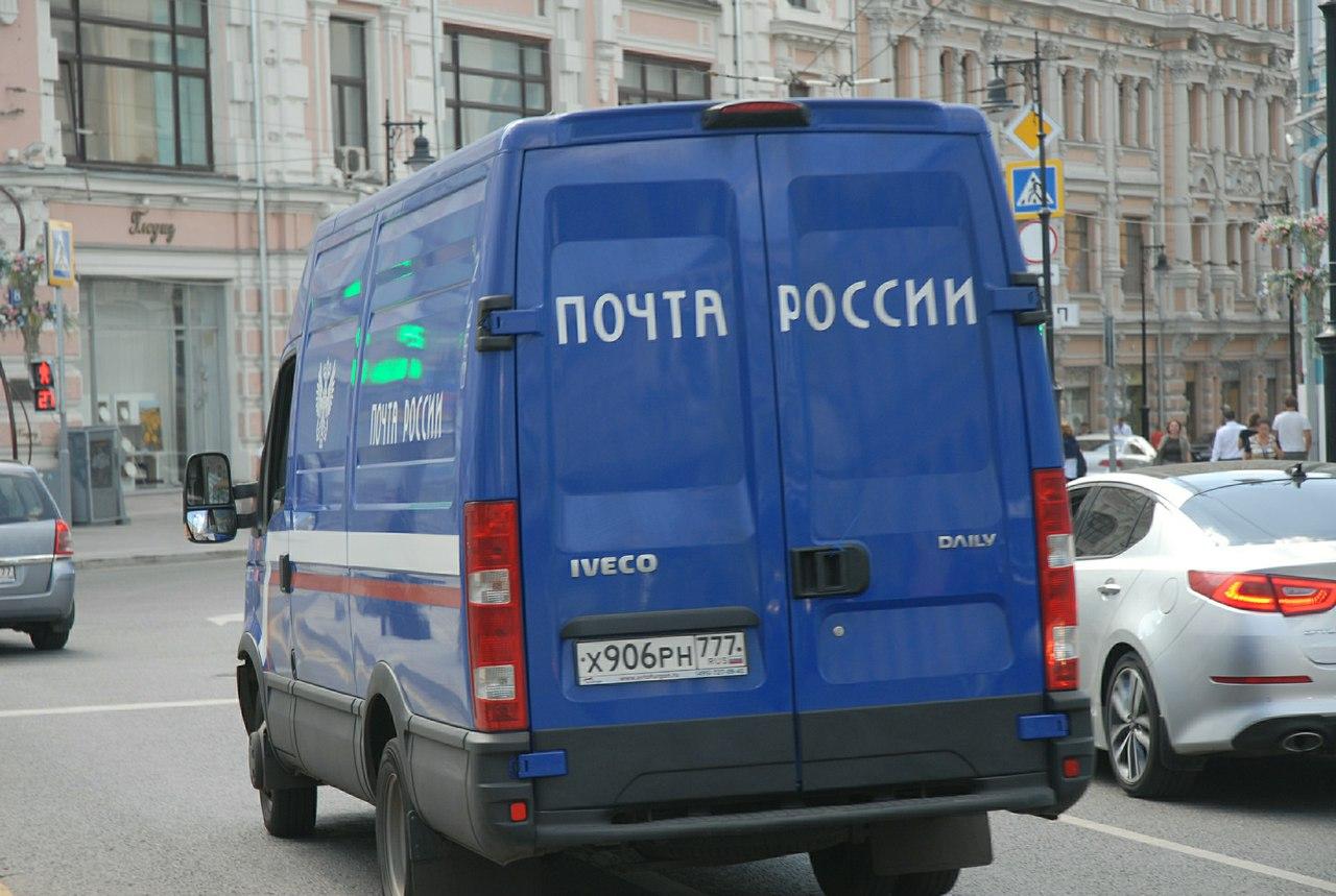 В «Почте России» раскрыли мошенническую схему отправки «серой почты» смногомиллионным ущербом