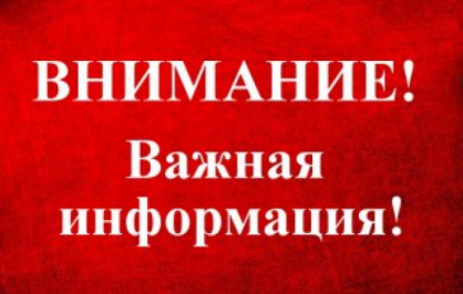 Вприродных парках Волгоградской области появились лже-инспекторы
