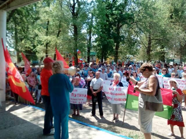 В Калаче-на-Дону прошел митинг против пенсионной реформы