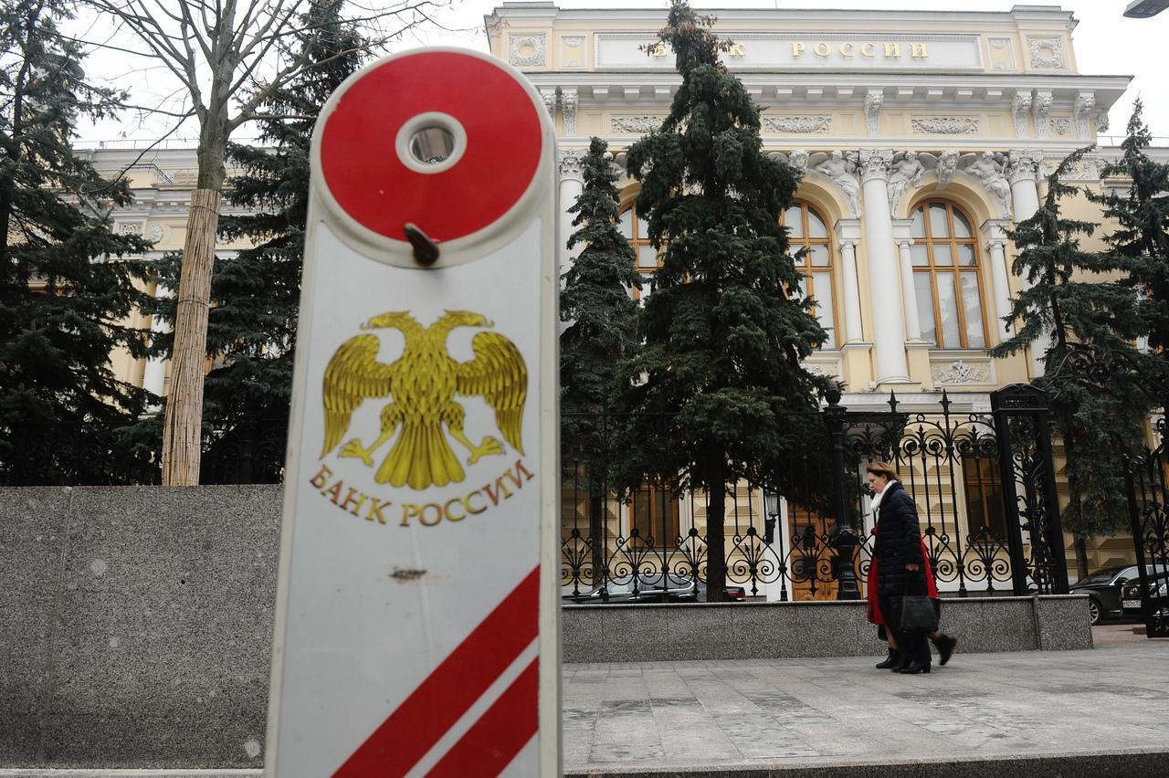 ЦБрассказал обугрозах при сборе биометрических данных граждан России