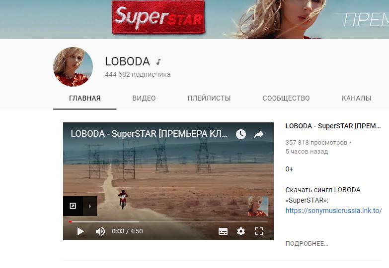 Постопам Мадонны: Лобода выпустила скандальное видео сжаркими поцелуями
