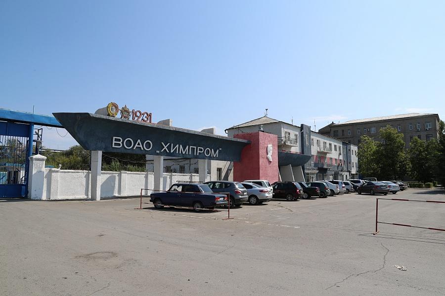 В Волгограде на закрытом «Химпроме» планируют снова выпускать карбид кальция