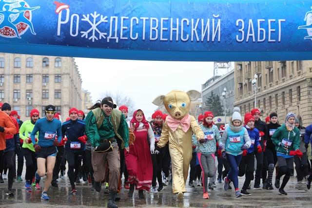 В Волгограде состоялись зимние игры