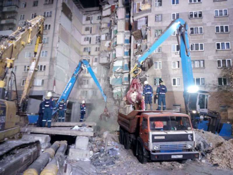 В Магнитогорске завершилась поисково-спасательная операция: более 30 погибших