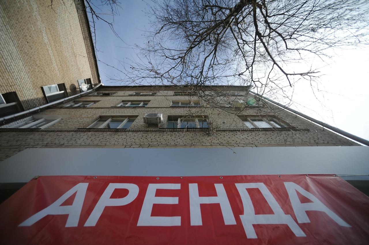 В Волгограде лишили места турфирму