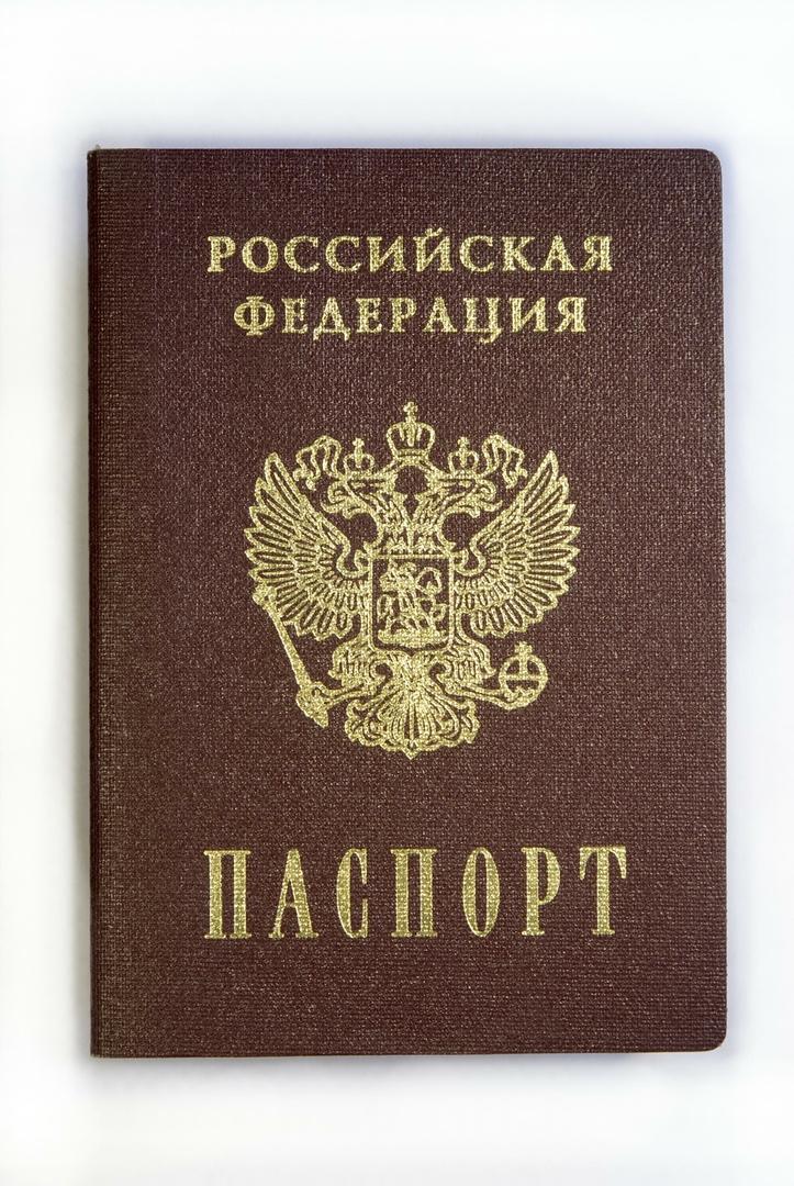 Житель Волгоградской области полтора года жил с чужим паспортом