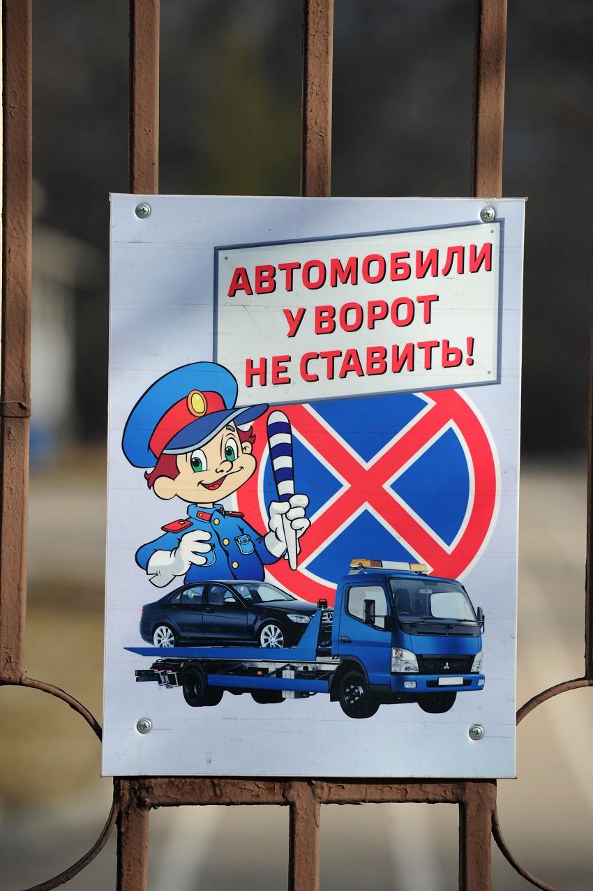 В Волгограде выбирают компанию по эвакуации транспорта