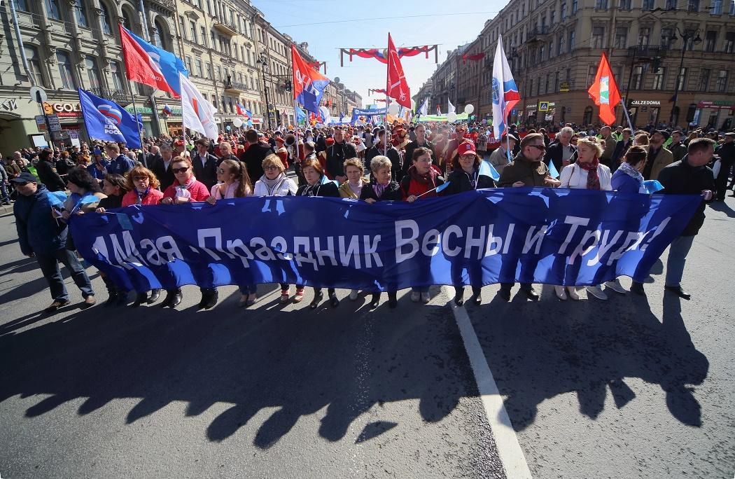 Стало известно когда и откуда начнет свое шествие Первомайская демонстрация