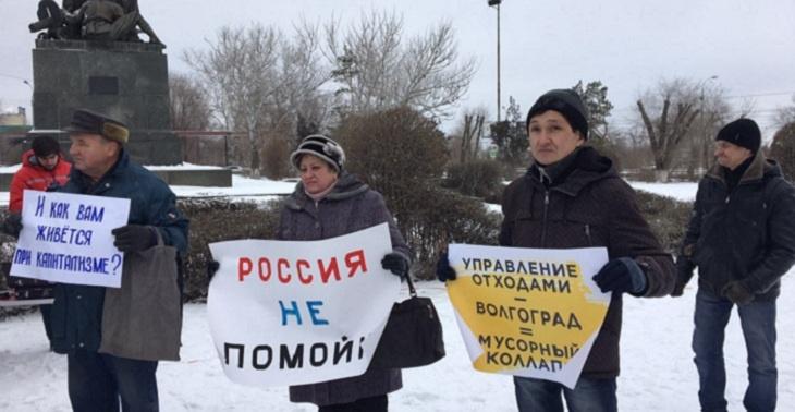 В Волгограде прошел митинг против нового мусорного регоператора