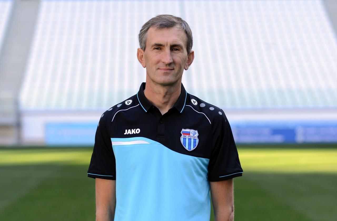 В волгоградском ФК «Ротор» определились с кандидатурой главного тренера