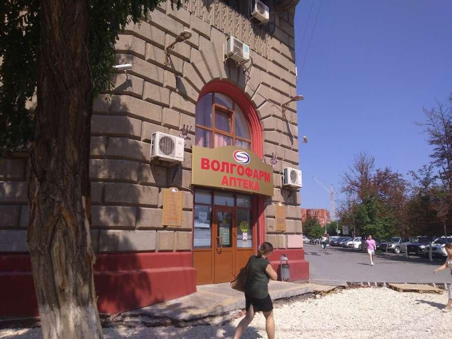 «Волгофарм» в Волгограде перед приватизацией собрался модернизировать сеть