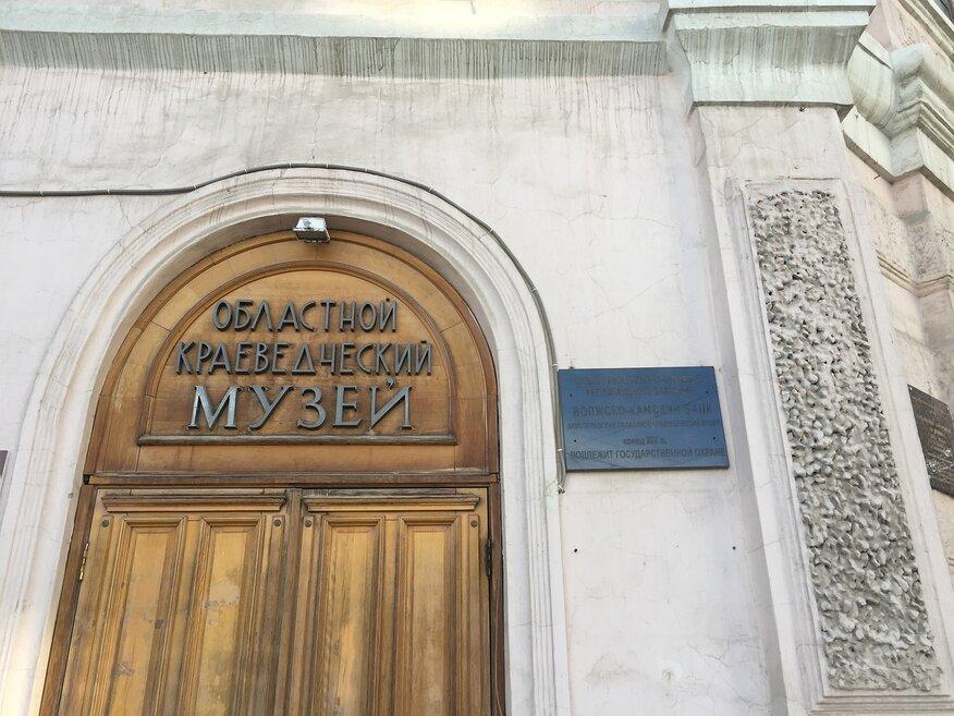 В Волгоградской области проведут региональные краеведческие чтения