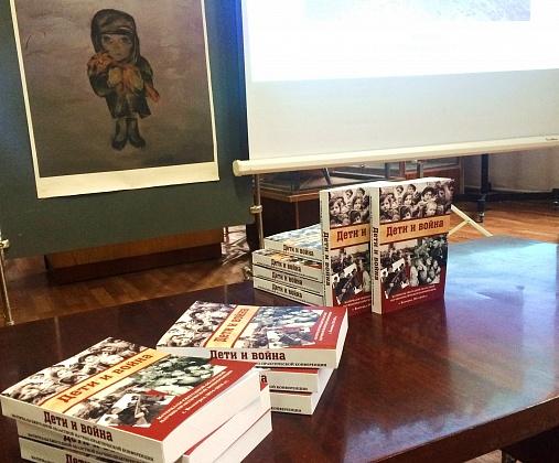 В Волгограде представили сборник «Дети и война»